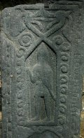 Detail of a grave slab inside the mausoleum.